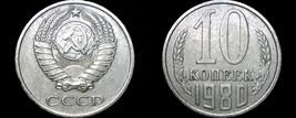 1980 Russian 10 Kopek World Coin - Russia USSR Soviet Union CCCP - $4.49