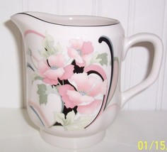 Beautiful Sango Anastasia Cream Pitcher #274632 by Andre Richards - $12.86