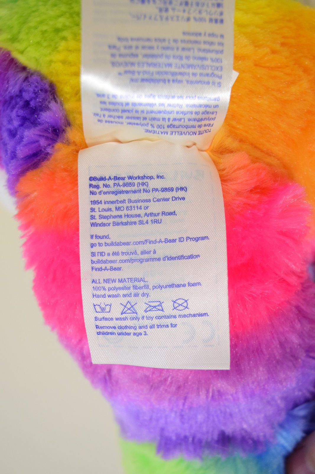 16 Pop Of Color Rainbow Panda Bear Plush Build A
