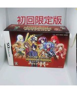 Nintendo DS First Release Limited Dengeki Gakuen RPG Cross of Venus - $89.09