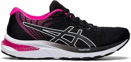 ASICS Gel-Cumulus 22 Shoe - Women's Running - $252.19+
