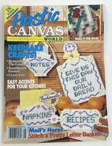 Plastic Canvas World Magazine Volume 3 Number 3 May 1994 - $3.95