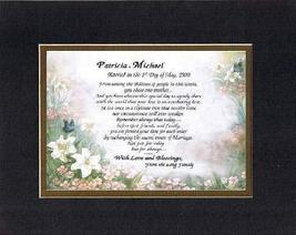 Personalized Touching and Heartfelt Poem for Wedding - The Sacred Vows o... - $22.72