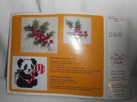 Vintage 1983 NIP Cross Stitch Kit Christmas Panda w/ Candy Cane Creative Circle - $18.85