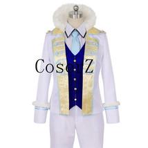 Idolish 7 Re:vale Yuki Cosplay Costumes  - $89.30