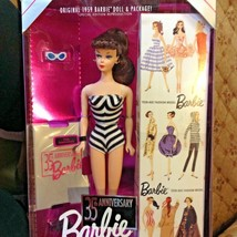 Mattel 35th Anniversary Barbie Doll 1959 Striped Swimsuit Ponytail Brunette NRFB - $59.40