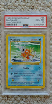 Pokemon Magikarp 35/102 Shadowless Base Set PSA 10 1999 Pokemon TCG - $49.95