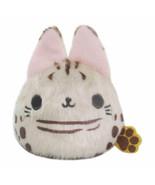 Neko Dango Wild Cats Plush Toy - Serval Cat - $29.90