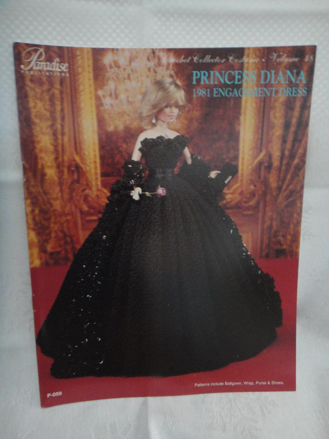 "Primary image for Paradise Crochet 11 1/2"" Doll  Pattern PRINCESS DIANA 1981 ENGAGEMENT DRESS P059"