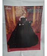 "Paradise Crochet 11 1/2"" Doll  Pattern PRINCESS DIANA 1981 ENGAGEMENT DR... - $10.84"