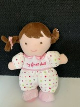 Carters Child of Mine MY FIRST DOLL Brown Hair Pigtails Hearts Rattle Ba... - $17.81