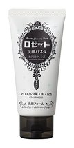 Rosette Cleansing Pasta Glacial Mud Cleans 120 g