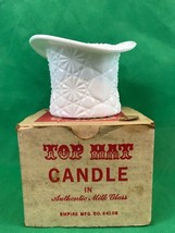 Empire Top Hat Milk Glass Vintage Candle Holder Candy Dish Planter Colle... - $11.30