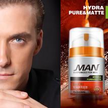 BIOAQUA Men Face Cream Moisturizing Oil-control Face Cream Hydrating Ant... - $18.28