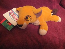 DISNEY STORE LION KING KIARA  8 inch  Brand New. - $24.74