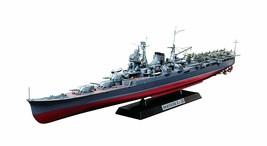 TAMIYA Aircraft Carrying Cruiser Mogami 1/350 Warship Series No. 78021 J... - $95.43