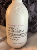VICTORIA'S SECRET HIBISCUS & YUMBERRY HYDRATING BODY LOTION New Rare 10.1 Oz image 2
