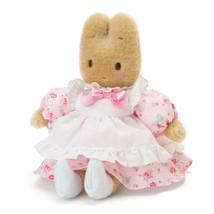 MARRON CREAM Plush Doll Cupcake Series 2018 Sanrio Japan New Free Shipping - $93.05