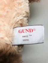 "Enesco Gund Maxie Tan 14"" Teddy Bear Plush Stuffed Animal 320118 image 3"