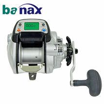 Banax Kaigen 7000PM Electric Multiplier Fishing Reel Hybrid Motor 132lb image 3