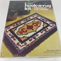 Malina Sirocco Hook A Rug Kit Latch Hook Rug Wall Hanging New Sealed Rar... - $46.74