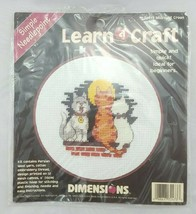Dimensions Learn A Craft Needlepoint Kit Midnight Croon Cats 72473 Vintage 1998 - $7.59