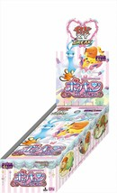 Pokemon Card XY BREAK Pokekyun Collection Booster Sealed Box 1st CP3 Jap... - $527.52