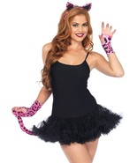 3 Pc Neon Leopard Halloween Costume Kit by Leg Avenue™#A1974 - $27.77 CAD