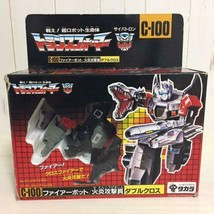 Takara Transformers Feu Bot C-100 Double Croix Action Figurine 1987 Used... - $426.73