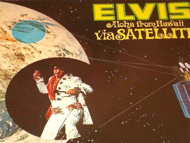 ELVIS ALOHA FROM HAWAII VIA SATELLITE JUKEBOX EP STILL FACTORY SEALED!