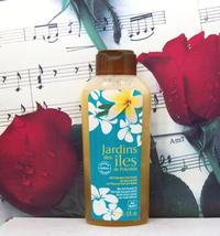 Yves Rocher Jardins Des Iles De Polynesie With Tiare Flower Shower Oil 5.0 Oz.   - $39.99