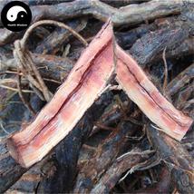 Ye Pu Tao Gen 野葡萄根, Wild Grape Root, Rhizome Vitis Wilonae Veitch 200g - $19.99