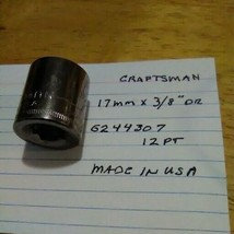 """Craftsman  17 mm x 3/8"""" Dr Socket  12 Point  G2 44307 Made in USA - $13.09 CAD"""