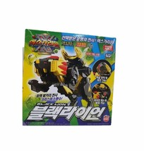 X-Garion Black Lion Hero Vehicle Action Figure Toy image 2