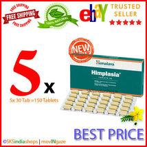 Himalaya Herbal Himplasia 30Tab - 5x30 Tablets Pack - $18.58