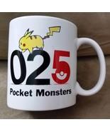 "POKEMON PIKACHU MUG POCKET MONSTER 025 Brand New 4"" JAPAN IMPORT TOREBA! - $24.99"