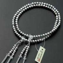 Shingon Buddhist Rosary Mala Juzu Prayer beads Japan Kyoto Freshwater pe... - $280.15