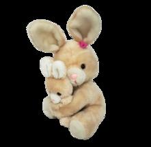 VINTAGE RUSS BERRIE MOM HOLDING BABY TAN BUNNY RABBIT STUFFED ANIMAL PLU... - $55.17