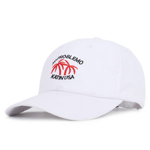 Fashion solid baseball caps exquisite plant embroidery adjustable coconu... - $11.33