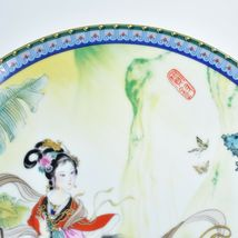 """1985 Imperial Jingdezhen Chinese Asian Limited Edition 8.5"""" Porcelain Plate image 3"""