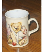 Ted Trueman Coffee Cup Mug England - $10.00