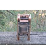 Copper Mailbox Coin Bank - Fabulous Item! - $32.00