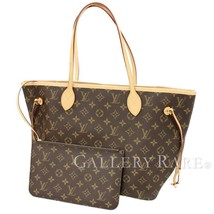 LOUIS VUITTON Neverfull MM Monogram Beige M40995 Tote Bag Authentic 5253876 - $1,314.86
