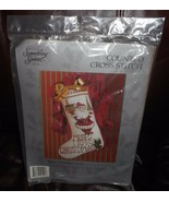"""NEW VINTAGE 1991 COUNTED CROSS STITCH MERRY CHRISTMAS SANTA 17"""" STOCKING... - $73.87"""
