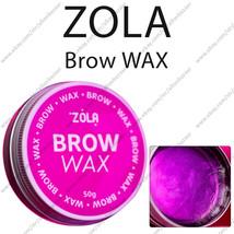 Zola Brow Wax 50 g. lamination effect - $31.67+