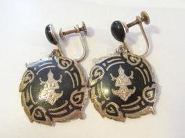 Sykha Siam Antique vintage sterling silver 925 screw back earrings - $45.00