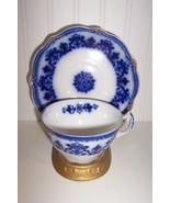 "W H GRINDLEY FLOW BLUE ""CELTIC"" CUP & SAUCER Ca 1891-1914 - $49.00"