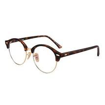 Ladeesse Blue Light Blocking Glasses for Men Women Retro Half Frame Comp... - $16.04
