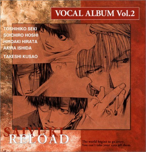 Primary image for Saiyuki Reload Vocal Album V.2 [Audio CD] Japanimation