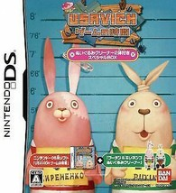 USAVICH game time Nintendo DS Limited Good condition Genuine Japan Best ... - $83.40